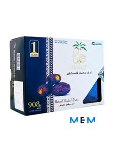 Dattes Medjoul provenance Palestine HASAD 908 gr
