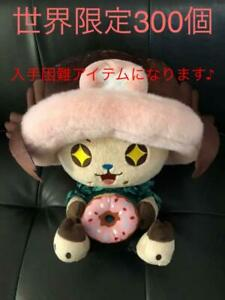 One-Piece-Chopper-Plush-Doll-100-Limited-Rare-Ichiban-Kuji-2015