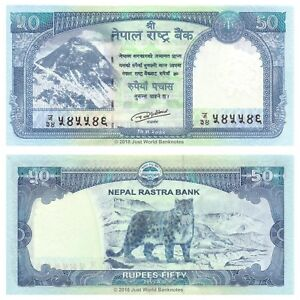 Nepal-50-Rupees-2015-P-79-Banknotes-UNC