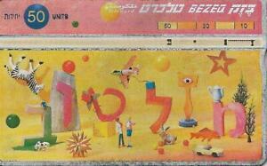 ISRAEL-BEZEQ-BEZEK-PHONE-CARD-TELECARD-50-UNITS-CULTURE