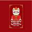 RARE LeGo personnalisée traditionnel Mini Figure Dragon Chinois Danse du Lion nouvelle année 2020