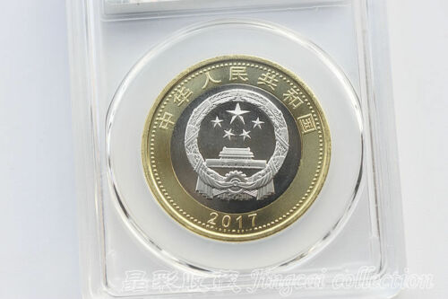 Wholesale 5x 2017 China 10 Yuan Army 90th Anniversary Bi-Metallic Coin with Box