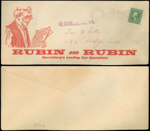 1916-HARRISBURG-PA-3rd-Class-RUBIN-amp-RUBIN-EYE-SPECIALIST-Advert-Cover-SC-462