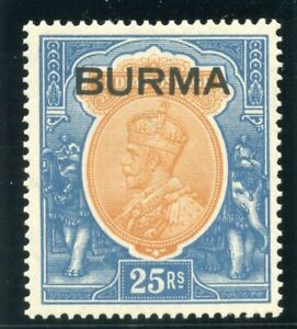 Burma-1937-KGVI-25r-orange-amp-blue-watermark-inverted-MLH-SG-18aw