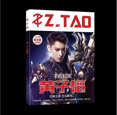KPOP EXO Tao Photo Album EXO-M Z.TAO Picture Poster Postcards Poster 80Pages New