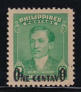 Philippines-Year-1950-Scott-O56-MNH