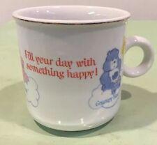 Vintage Care Bears 1984 Coffee Mug American Greetings Tea Cup