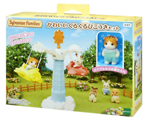 Sylvanian Families Rotation airplane SET S-67 Epoch Japan NEW
