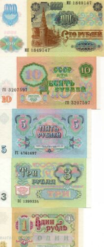RUSSIA Europe set of 5pcs all UNC 1,3,5,10,100 Rubles 1991 p-237,238,239,240,242