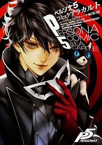 Persona 5 Comic A La Carte Japanese Comic Manga Game P5 Akira Kurusu Ebay