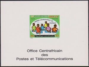 Afrique-Republique-Centreafricaine-Epreuve-25eme-anniversaire-UNICEF