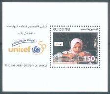 Yemen Republic 1996 ** Bl.22 UNICEF Kinder Children