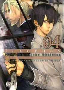 manga-GP-MANGA-ILEGENES-numero-4