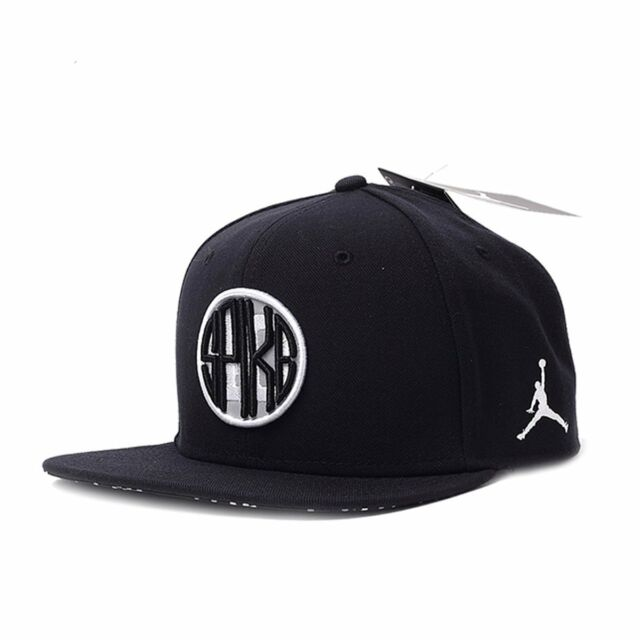 d5d3bd7c31a5f Mens Air Jordan Spike 40 Snapback Black Grey 789509-010 Hat Nike ...