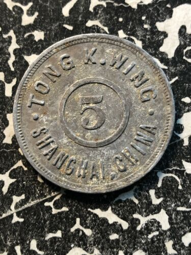 Wing 5 Chiao Token Aluminum 1930/'s Shanghai China Tong K 1 Coin Only