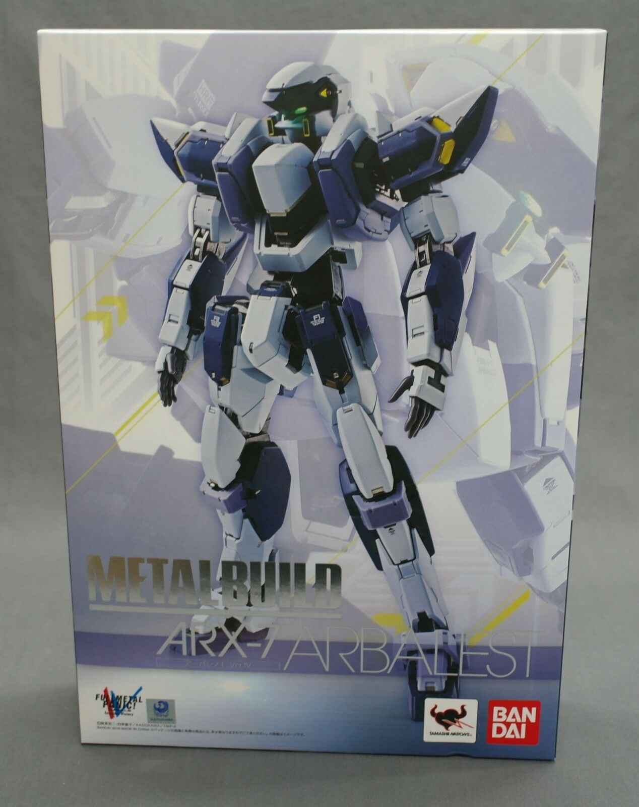 METAL BUILD Arbalest Ver.IV Full Metal Panic  Invisible Victory Bandai Japan NEW