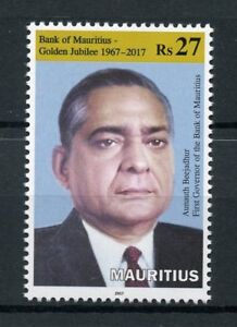Mauritius-2017-MNH-Bank-of-Mauritius-Golden-Jubilee-1v-Set-Banking-Banks-Stamps