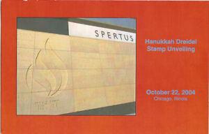 3880-Unveiling-Ceremony-Program-37c-Hanukkah-Dreidel-Stamp-w-2-Cancels