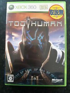 Too-Human-Japanese-Xbox-360