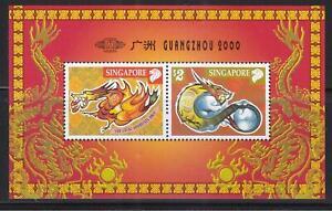 SINGAPORE 2000 GUANGZHOU 2000 STAMP EXHIBITION SHEET 2 STAMPS ZODIAC DRAGON MINT