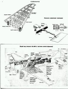 lavochkin la 5 soviet structural repair manual russian ww2 rare rh ebay co uk