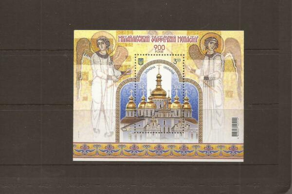 Importé De L'éTranger Ukraine 2008 900 Ans De St. Micheal's Cathedral Miniature Feuille Neuf Sans Charnière