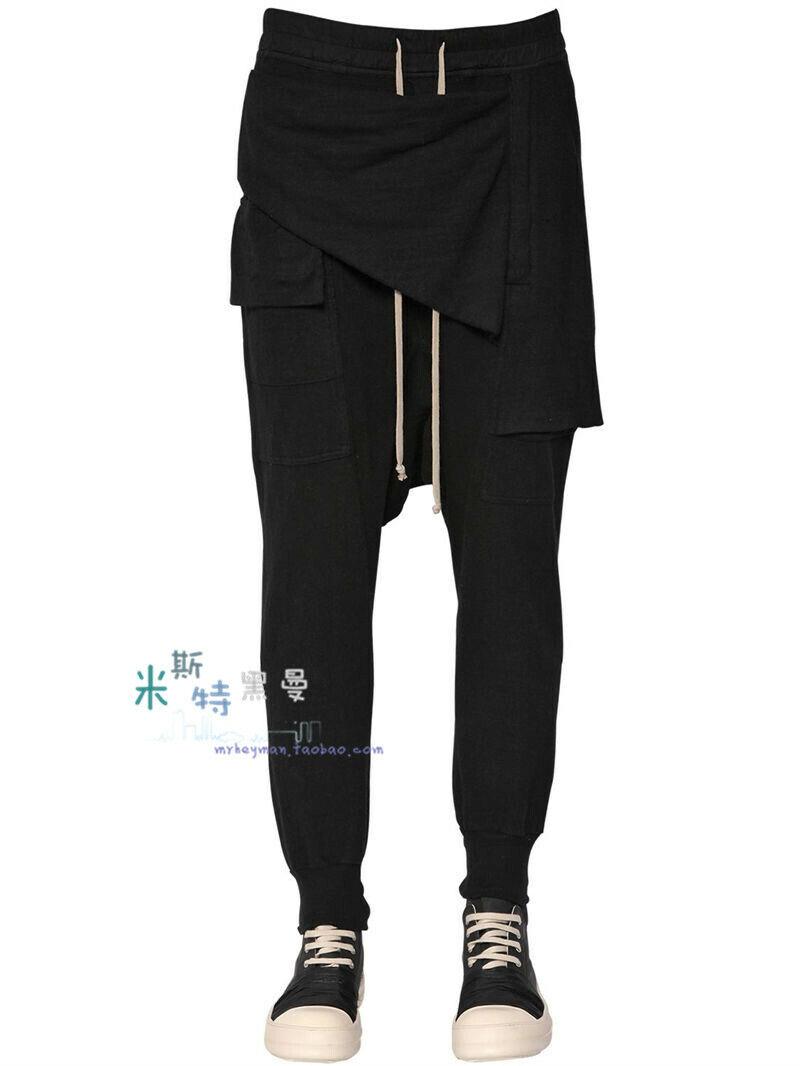 Fashion Mens Cotton Irregular Credch Pants Casual Hip Hop Street Pencil Trousers