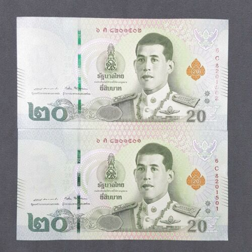 LOT 2X20 BAHT THAILAND BANK NOTE MONEY R10 UNC KING RAMA X THAI BANKNOTES