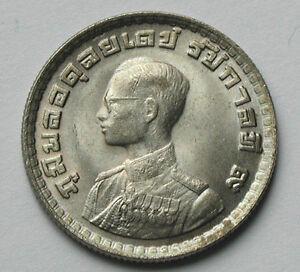 2505 1 Baht toned circulated 1962 THAILAND Rama IX Thai Coin