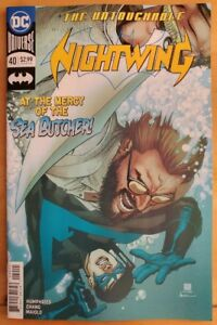 NIGHTWING-40a-2018-DC-Universe-Comics-VF-NM-Book