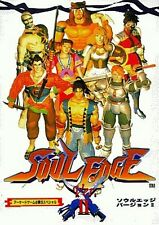 Soul Edge Version 2 winning strategy guide book / ARCADE