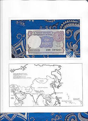 INDIA P 78Ae P78Ae Banknote Note 1 Rupee 1990 UNC