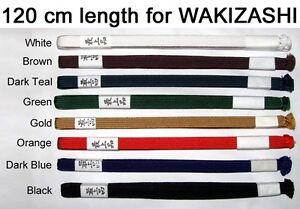 sageo wakizashi length 120 cm 3 9 feet for japanese sword 1 piece ebay. Black Bedroom Furniture Sets. Home Design Ideas