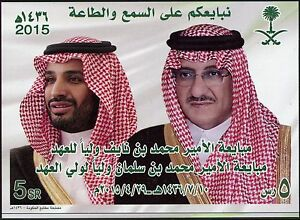 L'arabie Saoudite Saudi Arabia 2015 Bloc Nouveaux Régents Royale Neuf Sans Charnière-afficher Le Titre D'origine