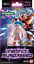 Dragon Ball Super CG SD11  Instinct Surpassed Trading Card Starter Deck
