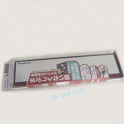 Broadway Wide Rear View Mirror 300MM FLAT Chrome Universal Fit JDM Japan BW746