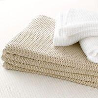 Matouk Chatham King Blanket - Linen