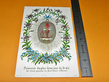 CHROMO 1875 IMAGE PIEUSE CATHOLICISME RELIGION SOUVENIR COMMUNION HOLY CARD
