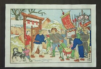 GroßZüGig Complete Series Of Nianhua Chinese New Year Woodcut, 1949, Rarity For Collectors KöStlich Im Geschmack
