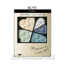 Shiseido INTEGRATE Pure Big Eyes Eyeshadow ***BL775***