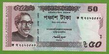 BANGLADESH -SPELLING ERROR AND WITHDRAWAL BANKNOTES- 50 TAKA (56a) -2011 - UNC