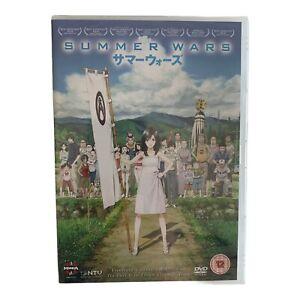 Summer Wars NEW & SEALED Region 2 DVD