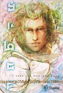 El-Shaddai-pencil-board-shitajiki-promo-official-anime