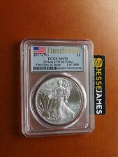 2017 SILVER EAGLE PCGS MS70 FLAG FIRST DAY ISSUE FDOI STRUCK AT WEST POINT