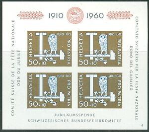 SWITZERLAND #B297 Mint og, NH, VF, Scott $40.00