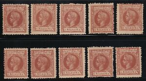 Philippines-Spain-Year-1898-Scott-192-MNH-Set-of-10-Stamps