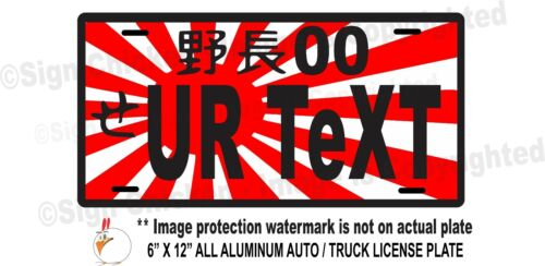 """IMPERIAL JAPANESE FLAG CUSTOMIZED  LICENSE PLATE Auto /& truck 6/"""" x12/"""" JDM"""