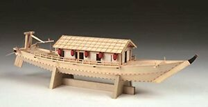 Woody JOE 124 Japanese boat houseboat houseboat Wooden Mini