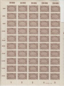 DR-Mi-Nr-254-HAN-kompletter-Bogen-Ziffer-Infla-1922-postfrisch-MNH