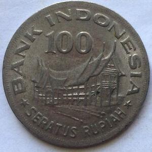Indonesia 1978 100 Rupiah coin